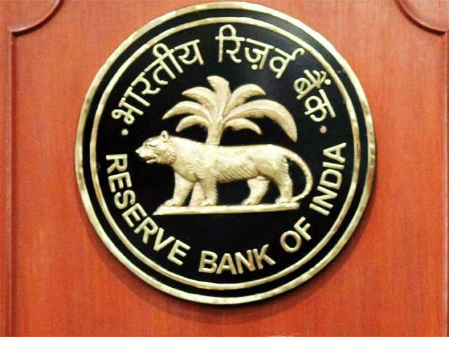 Reserve Bank of India, Recruitment 2015
