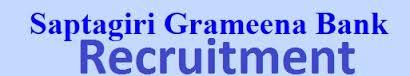 Saaptagiri Grameena Bank