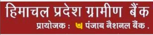 Himachal Pradesh Gramin Bank