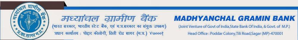 Madjyanchal Gramin Bank