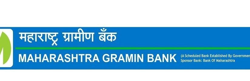 Maharashtra Gramin Bank declares Interview Schedule