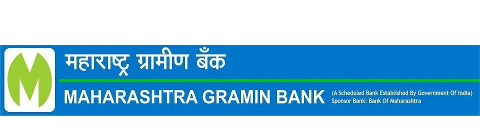 Maharashtra Gramin Bank declares Interview Schedule
