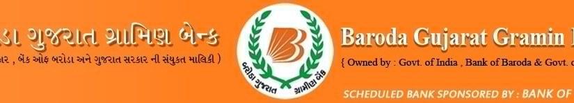 Baroda Gujarat Gramin Bank Link Active for Online Application