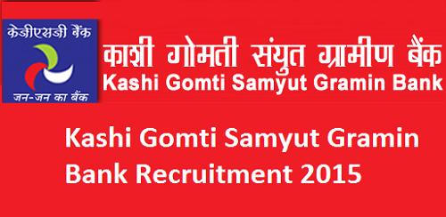 Kashi-Gomti-Samyut-Gramin-Bank-Recruitment-2015