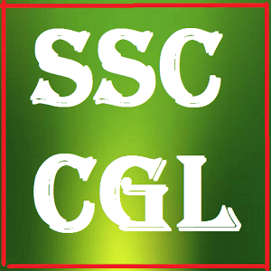 SSC EXAM CENTRE