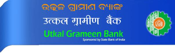 Utkal Grameen Bank
