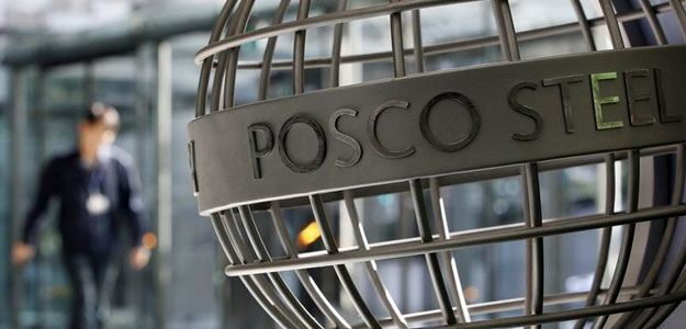 POSCO - News Update 11th August 2015