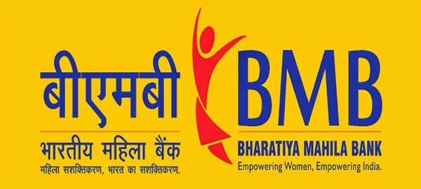 Bharatiya Mahila Bank - Vacancies for Company Secretary