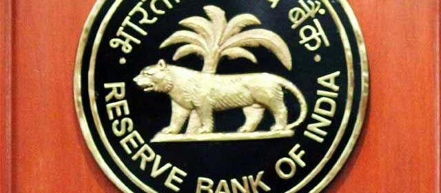 RBI Officers in Grade B