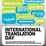अंतर्राष्ट्रीय अनुवाद दिवस - न्यूज़ अपडेट 1 अक्टोबर 2015