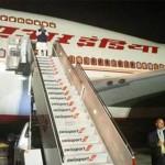 प्रधानमंत्री नरेंद्र मोदी - न्यूज़ अपडेट 29 सेप्टेंबर 2015