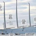लग्जरी जहाज - न्यूज़ अपडेट 24 सेप्टेंबर 2015