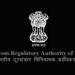 3g-spectrum-auction-after-new-government-takes-charge-trai_110214051138