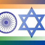 India and Israel - News Update 14th October 2015
