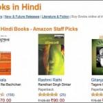 हिंदी किताबों - न्यूज़ अपडेट 10 अक्टोबर 2015