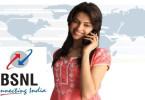 BSNL-145x100