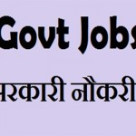 govt-jobs-for-10th-pass-in-bank-564aec8a23130_exlst