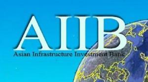 AIIB3