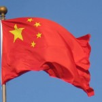 china_flag_high_resolution_271215