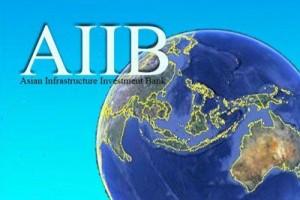 aiib-logo-400x266