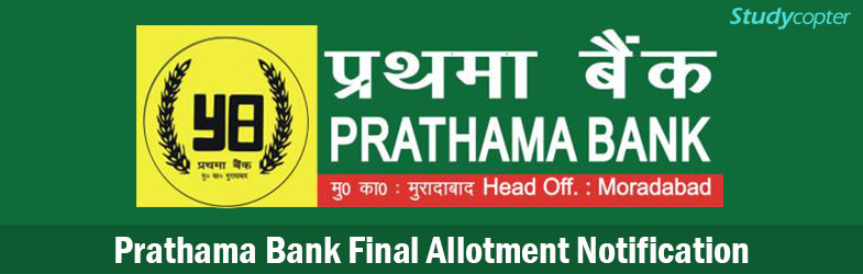 Prathama Bank IBPS CWE RRB-V Provisional Allotment Out