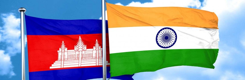 Bilateral Investment Treaty between India and Cambodia