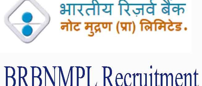 Bharatiya Reserve Bank Note Mudran Private Limited Written Exam Call Letter Out