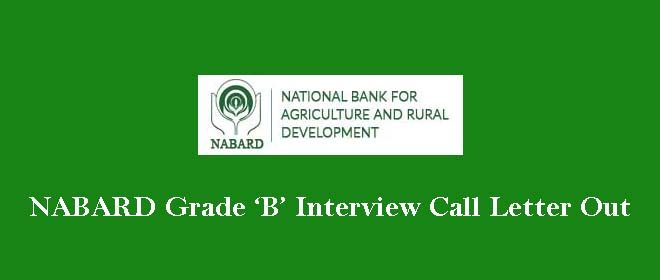 NABARD Grade 'B' Interview Call Letter Out