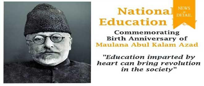 National Education Day- 11 November
