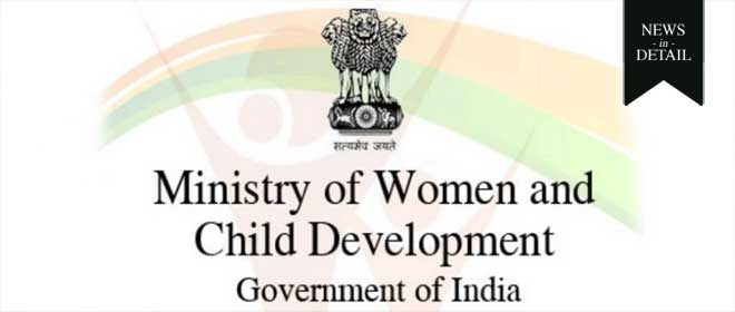 "WCD Ministry to celebrate Child Rights Week by hosting an inter CCI Festival ""Hausala 2017"" between 16th to 20th November"