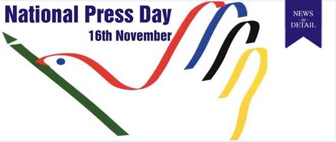 National Press Day-16 November