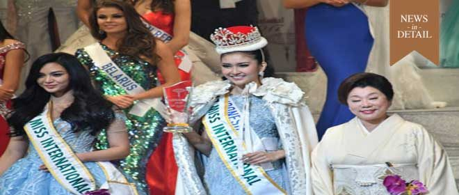 Kevin Lilliana has been crowned Miss International 2017 in Tokyo.