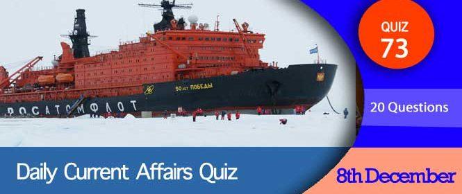 Daily Current Affairs Quiz