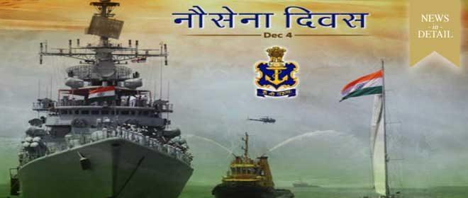 Navy Day-December 4
