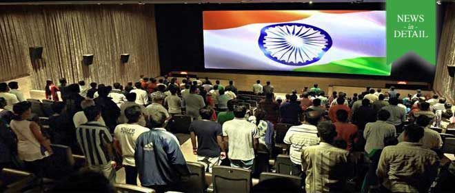 Playing of national anthem in cinema halls made optional