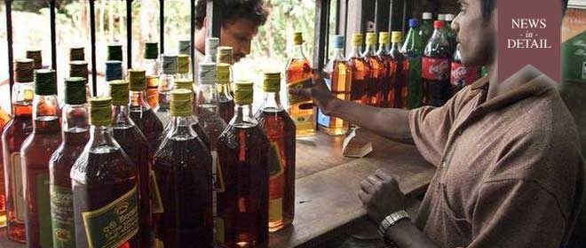Sri Lanka lifts ban on women buying, selling alcohol