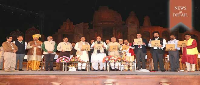 7th edition of 'Rashtriya Sanskriti Mahotsav-2018' to be held in Karnataka from 14th to 20th January, 2018