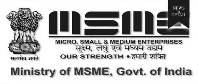 First Ever International SME Convention-2018 in New Delhi