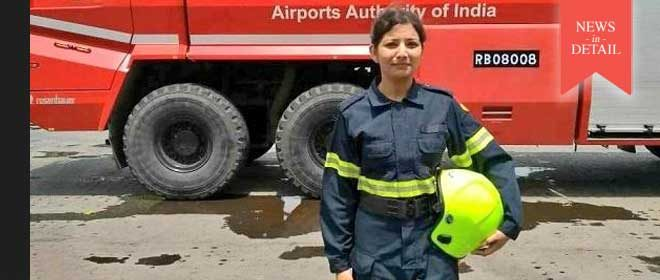 Indian airports get their first woman firefighter