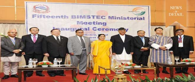 India to host first BIMSTEC war games in September