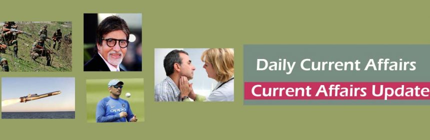 Daily Current Affairs - 3 Key Updates - Studycopter   Exam Courses