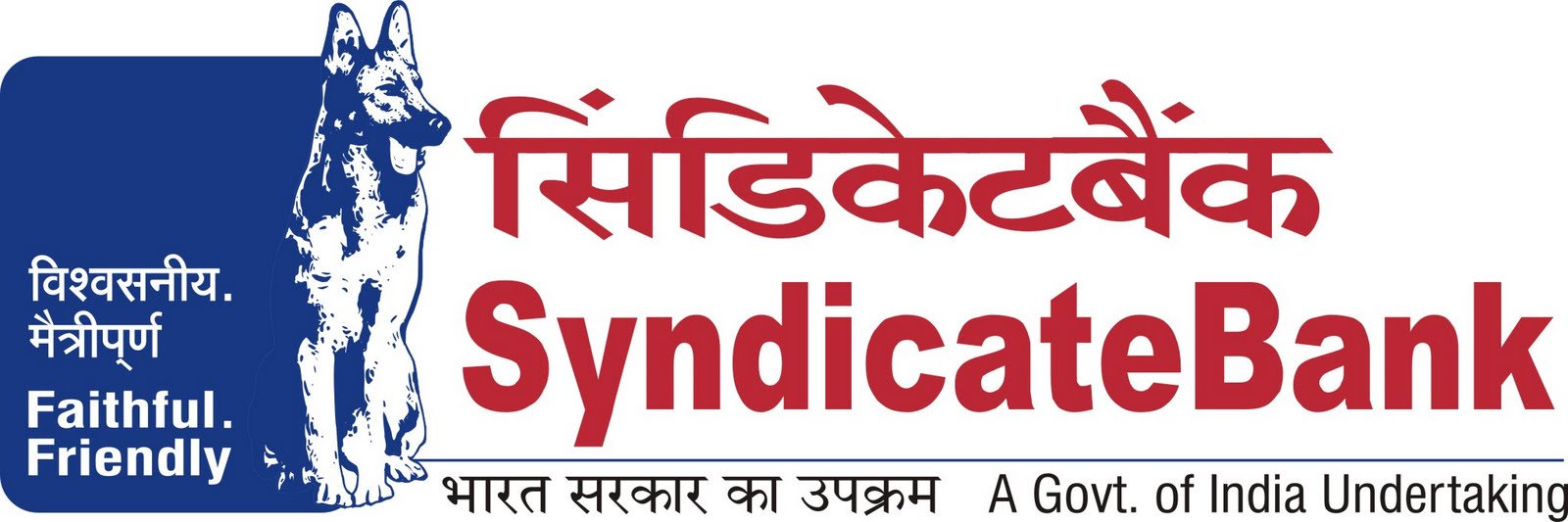 syndicate bank joining details