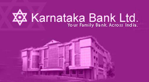 Karnataka Bank Clerk 2017