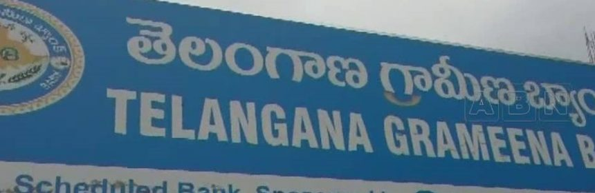 Telangana Gramin Bank IBPS CWE RRB-V Provisional Allotment Out